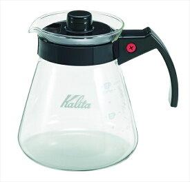 カリタ カリタ コーヒーサーバーN 500 FKCG002 [7-0850-0302]