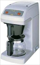 カリタ カリタ 業務用コーヒーマシン ET−250 FKCE101 [7-0838-0401]