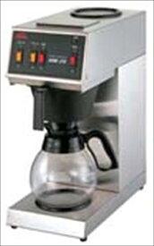 カリタ カリタ 業務用コーヒーマシン KW−25 FKCD801 [7-0837-0501]