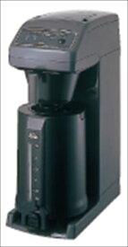 カリタ カリタ業務用コーヒーマシン ET−350 FKC87 [7-0837-0201]