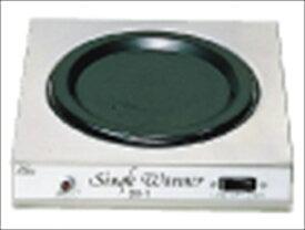カリタ シングルウォーマー DX−1 FSV01 [7-0857-0201]