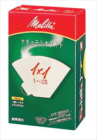 Melitta メリタ アロマジック Nホワイトペーパー 1×1G(100枚入) FKCG401 [7-0851-0901]