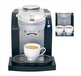 Melitta メリタ コーヒーポッドマシン MKM−112 1杯用 FKCH701 [7-0840-0801]