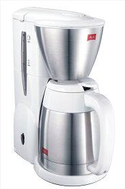 Melitta メリタ コーヒーメーカー ノア SKT54 ホワイト FKCJ302 [7-0840-0602]