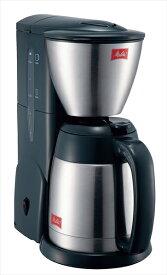 Melitta メリタ コーヒーメーカー ノア SKT54 グレー FKCJ303 [7-0840-0603]