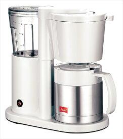 Melitta メリタ コーヒーメーカー オルフィ SKT52 ホワイト FKCJ202 [7-0840-0702]