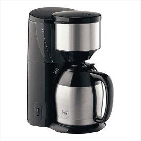 Melitta メリタ コーヒーメーカー アロマサーモ 10カップJCM−1031SZ FKCJ601 [7-0840-0401]