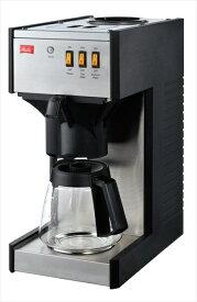 メリタ メリタ コーヒーマシン M150P FKCH201 [7-0840-0101]
