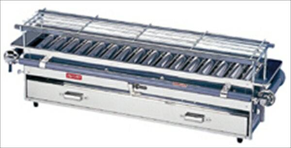 遠藤商事 (TKG) SA18−0強力焼鳥器 (大) 12A・13A No.6-0679-0202 DYK6202