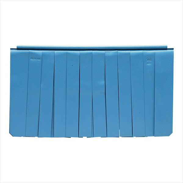 レーバン レーバン食器洗浄機用スプラッシュカーテン スーパーワイド No.6-1134-0801 ISY1801