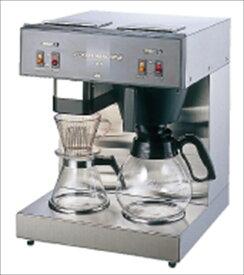 カリタ コーヒーマシーン KW−17 FKC89 [7-0837-0601]