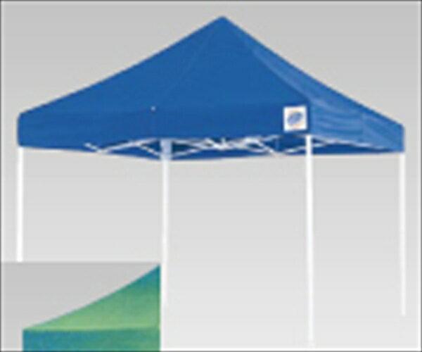 アドバンス イージーアップデラックステント DX−30 グリーン No.6-0905-0101 UTV021