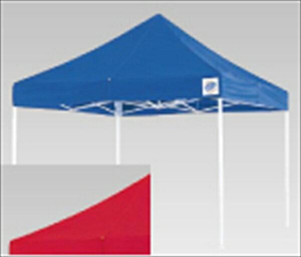 アドバンス イージーアップデラックステント DX−30 レッド No.6-0905-0104 UTV024