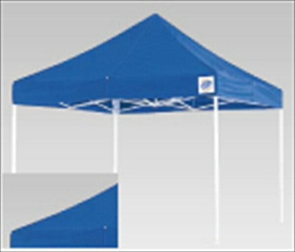 アドバンス イージーアップデラックステント DX−30 ブルー No.6-0905-0105 UTV025