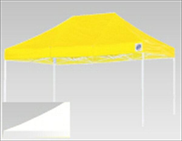 アドバンス イージーアップデラックステント DX−45 ホワイト No.6-0905-0202 UTV032