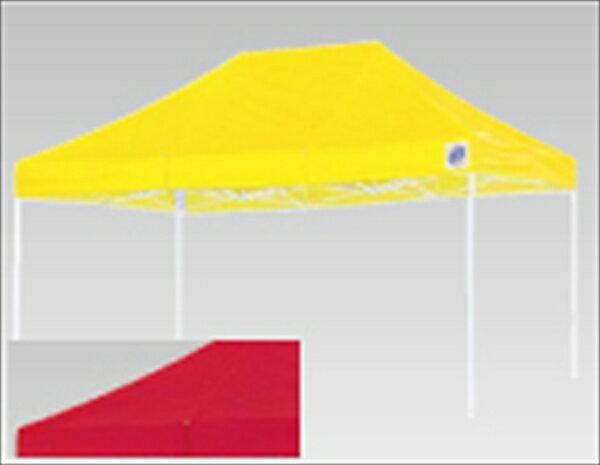 アドバンス イージーアップデラックステント DX−45 レッド No.6-0905-0204 UTV034