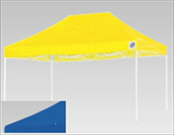 アドバンス イージーアップデラックステント DX−45 ブルー No.6-0905-0205 UTV035
