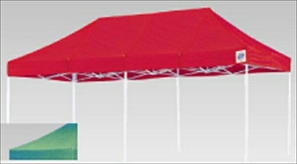 アドバンス イージーアップデラックステント DX−60 グリーン No.6-0905-0301 UTV041