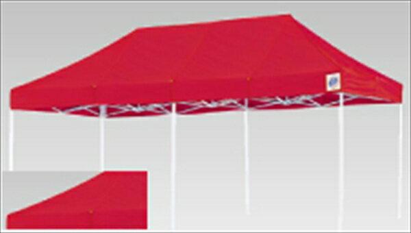 アドバンス イージーアップデラックステント DX−60 レッド No.6-0905-0304 UTV044