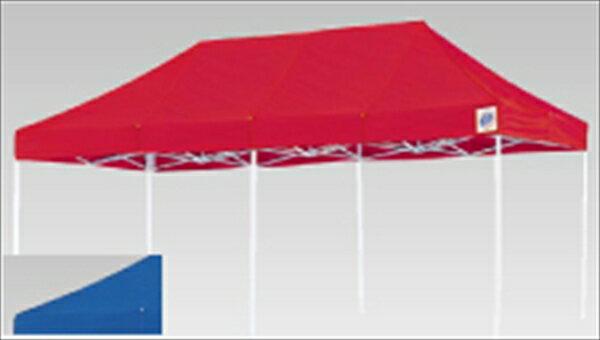 アドバンス イージーアップデラックステント DX−60 ブルー No.6-0905-0305 UTV045
