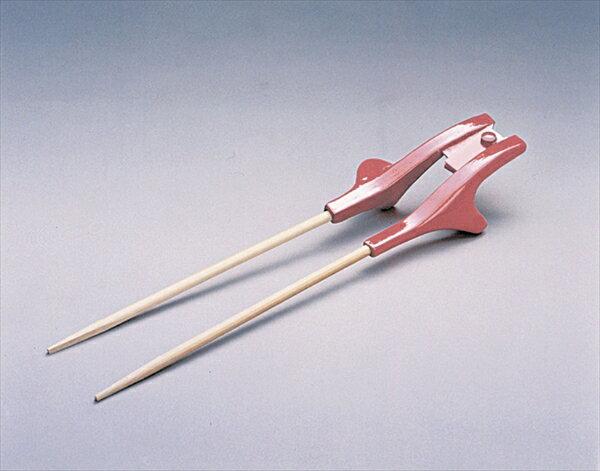 遠藤商事 (TKG) 箸蔵くん 菜箸 SS−8 右手用 ピンク No.6-1640-1901 OHS0601