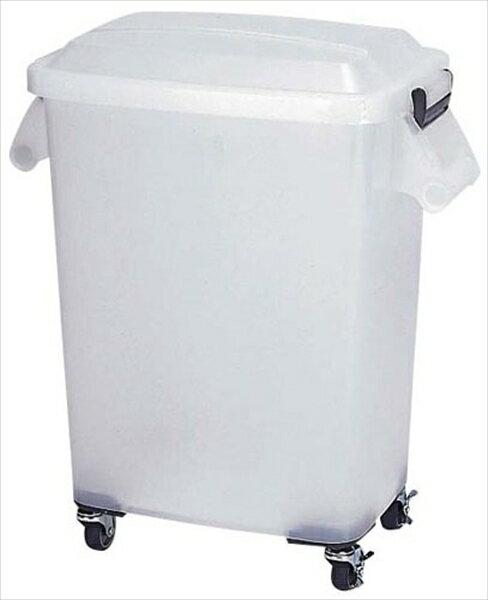 アロン化成 厨房ペール 半透明(キャスター付) CK−45N ナチュラル 6-1266-0301 KPC3801