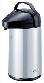 ピーコック魔法瓶 ピーコック エアーポット MOP−A30(3.0L) EEA0602 [7-0829-0302]