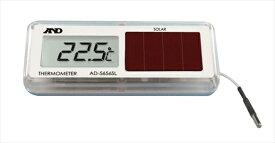 エー・アンド・デイ ソーラー温度計 AD−5656SL BSC6701 [7-0584-0401]