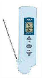 エー・アンド・デイ 防滴放射温度計 AD−5612WP (中心温度計付) BOVM801 [7-0576-0901]