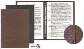 シンビ シンビ メニューブックスリム−B・LUP 茶 PAAC602 [7-1939-0502]