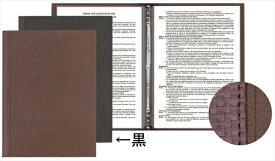 シンビ シンビ メニューブックスリム−B・LUP 黒 PAAC601 [7-1939-0501]