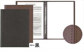 シンビ シンビ メニューブック スリム−B・LU 黒 PAAC501 [7-1939-0401]