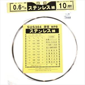 (株)ダイドーハント ハント 硬質ステンレス線 0.6mm×10m [ 10155895 ]