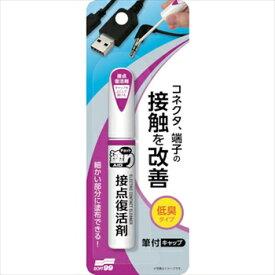(株)ソフト99コーポレーション ソフト99 チョット塗りエイド 接点復活剤 [ 20595 ]