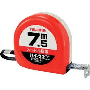 (株)TJMデザインタジマハイ−227.5m/メートル目盛/ブリスター[H2275BL]