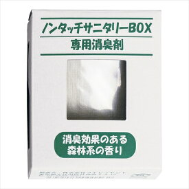 カクダイ ノンタッチサニタリーボックス 15L 用専用消臭剤 KSN0602 [7-1338-0702]
