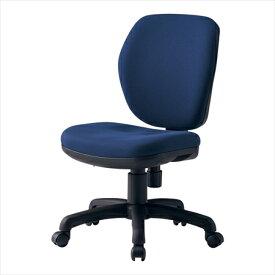 直送品■ オフィスチェア(回転椅子)FST−77 ネイビー UTEL702 [7-2398-0102]