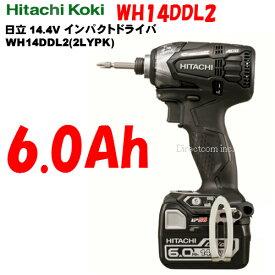 HiKOKI[ 日立工機 (hitachi) ]  14.4V インパクトドライバー WH14DDL2(2LYPK) B 【6.0Ah電池付 フルセット】ストロングブラック