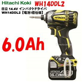 HiKOKI[ 日立工機 (hitachi) ] 14.4V インパクトドライバ WH14DDL2(Y)【6.0Ah電池1個仕様】アクティブイエロー