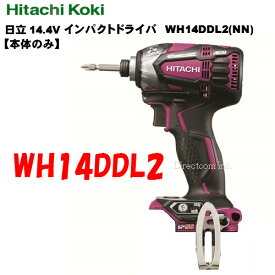 HiKOKI[ 日立工機 (hitachi) ]  14.4V インパクトドライバー WH14DDL2(NN) R【本体のみ】 パワフルレッド