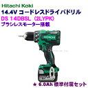 日立工機 14.4V 6.0Ah電池付コードレスドライバドリル DS14DBSL(2LYPK)【ケース付フルセット】緑