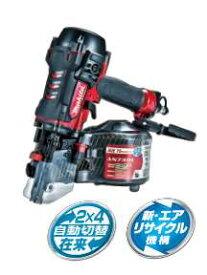 マキタ 75mm 高圧エア釘打AN731H(エアダスタ付) 赤