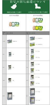 かんたん固まるくんスーパー300gセット(0.6-1.2m2(平方メートル)用)強度35%UP!(主剤/スプレヤー/上戸/手袋(1双)付)砂利・土などの簡易固化用接着剤S-003S(S003S)アーバンテック