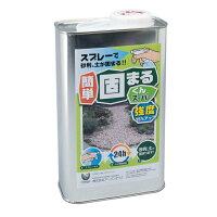 かんたん固まるくんスーパー1kg(材料のみ)(2-4m2(平方メートル)用)強度35%UP!(主剤/スプレヤー/上戸/手袋(1双)付)砂利・土などの簡易固化用接着剤S-001(S001)アーバンテック