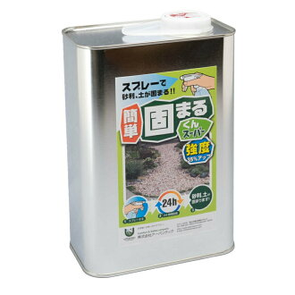 2 kg of brief 固 まるくん supermarkets (only as for the materials) improve 35% of strength (for 4-8m2 (square meter))! Adhesive S-002 (S002) Urban technical center for simple solidification such as gravel, the soil