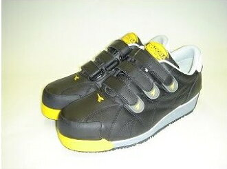 a1a8ec67 IB-22 (BLACK) DIADORA (Deirdre) safety shoes IBIS ( Ibis ) series fs3gm
