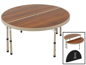 ワンポールテントテーブル Φ90cm(ブラウン)ワンポールテントの中心に,分離しても使えるテーブル(対応ポール35mmまで)高さ3段階調節可能TB6-487 [TB6487M]ドッペルギャンガーアウトドアDOPPELGANGER OUTDOOR DOD
