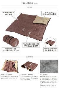 わがやのシェラフ(封筒型4人用寝袋)(ブラウン)W230cmXD200cmのビッグなシェラフセパレート使用も可能。S4-511[S4511]FAMILY'sSLEEPINGBAGドッペルギャンガーアウトドアDOPPELGANGEROUTDOORDOD