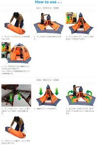 ワンタッチフィッシングテント(大人3名)フラッシュオレンジ約15秒の簡単設営。T3-65[T365]ドッペルギャンガーアウトドアDOPPELGANGEROUTDOORDOD