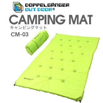 耐水材料野營墊 (雙人) 2 人) AirMet (石灰綠) 營地和內部的夜晚 ♪ 釐米-03 野營墊變形怪為室外變形怪戶外